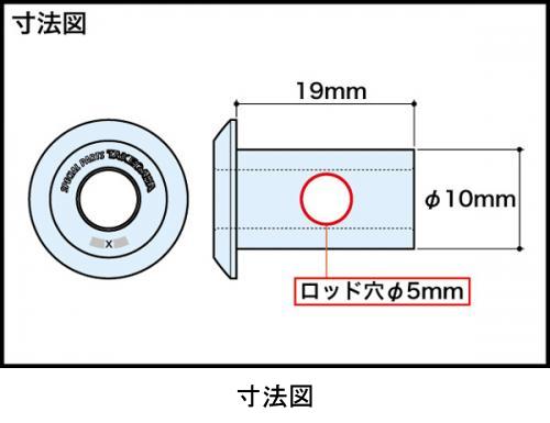 【SP武川】後煞車調節螺帽 - 「Webike-摩托百貨」