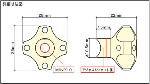 【SP武川】煞車調整螺絲 - 「Webike-摩托百貨」
