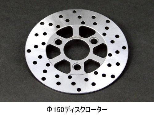 【SP武川】前 碟式 煞車套件(8英吋/鑄造輪鼓) - 「Webike-摩托百貨」