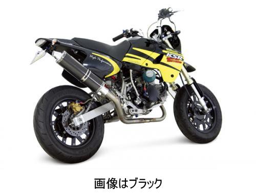 【SP武川】鋁合金輪框套件(12×2.50與12×2.75/銀色) - 「Webike-摩托百貨」
