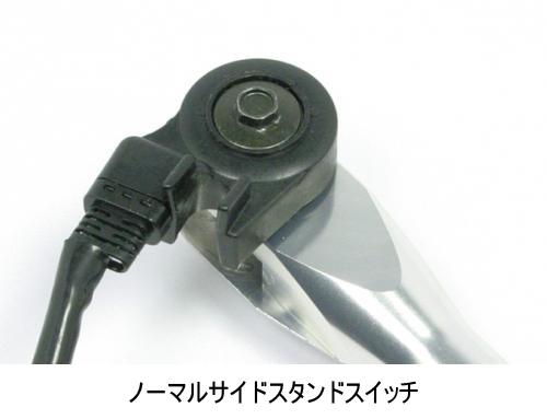 【SP武川】可調整式側邊駐(10-12英吋用) - 「Webike-摩托百貨」