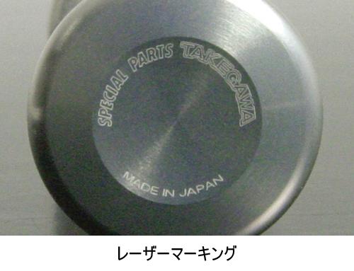 【SP武川】腳踏桿套件 - 「Webike-摩托百貨」