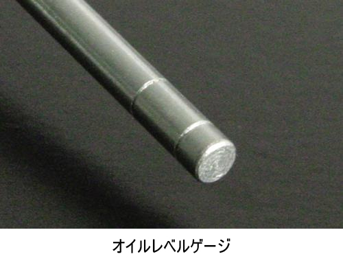 【SP武川】鋁合金切削加工機油液位計 - 「Webike-摩托百貨」