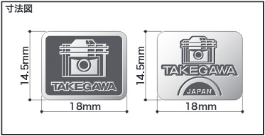 【SP武川】蝕刻裝飾板組 - 「Webike-摩托百貨」