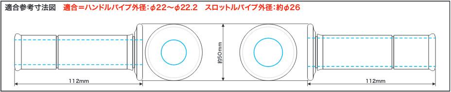 【SP武川】TPR 握把套 (2個/組) - 「Webike-摩托百貨」