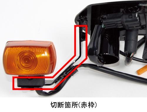 【SP武川】前流線型方向燈套件 - 「Webike-摩托百貨」