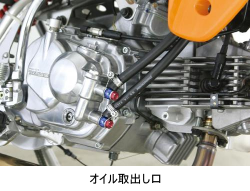 【SP武川】Compact 3排式機油冷卻器( 橡膠軟管/銀色散熱核心) - 「Webike-摩托百貨」