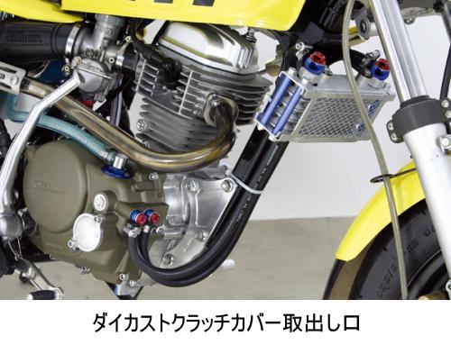 【SP武川】Compact 3排式機油冷卻器(橡膠軟管) - 「Webike-摩托百貨」