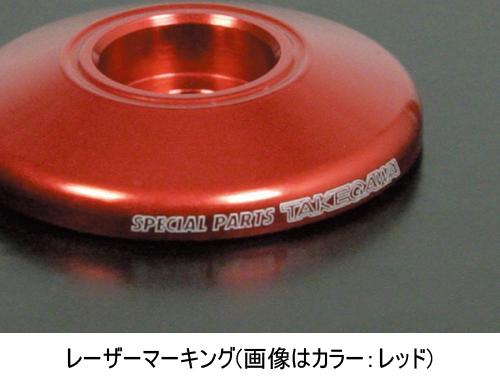 【SP武川】前罩螺絲上蓋墊片組(簡易型式) - 「Webike-摩托百貨」