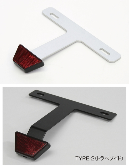 【ACTIVE】通用型反光片套件 (Type-2)(梯型) - 「Webike-摩托百貨」
