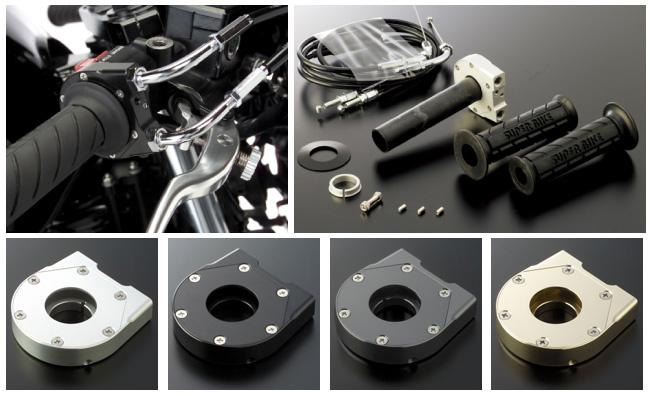 【ACTIVE】車種専用 快速油門套件 (Type-2) - 「Webike-摩托百貨」