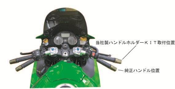 【AGRAS】把手固定器套件 - 「Webike-摩托百貨」