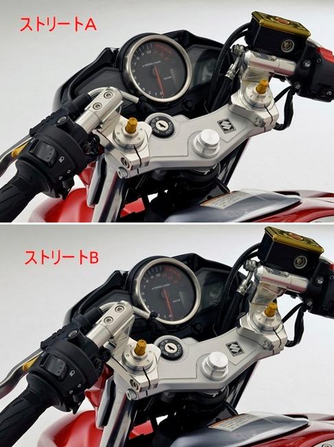 【AGRAS】把手固定座組 Street Type - 「Webike-摩托百貨」