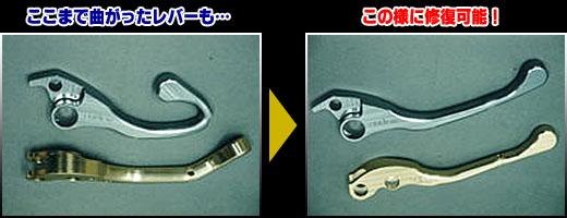 【antlion】拉索式離合器拉桿 銀色 - 「Webike-摩托百貨」