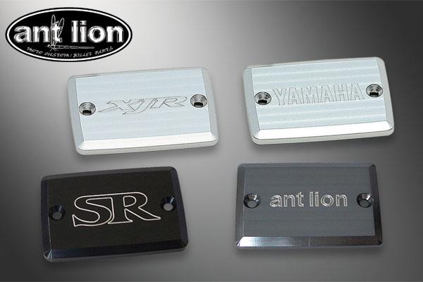 【antlion】YAMAHA用 主缸蓋 - 「Webike-摩托百貨」