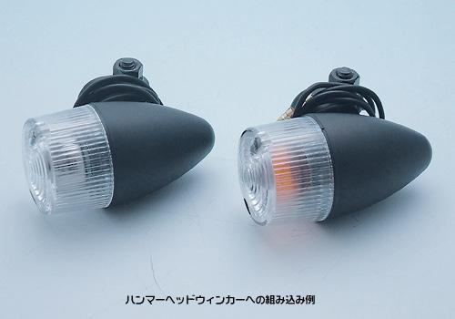 【EASYRIDERS】鍍鉻塗層 橘色燈泡 - 「Webike-摩托百貨」