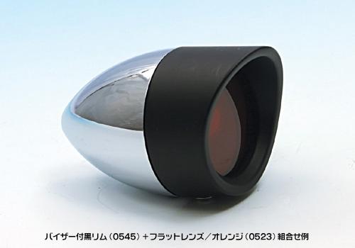 【EASYRIDERS】短版方向燈用平面燈殼 - 「Webike-摩托百貨」