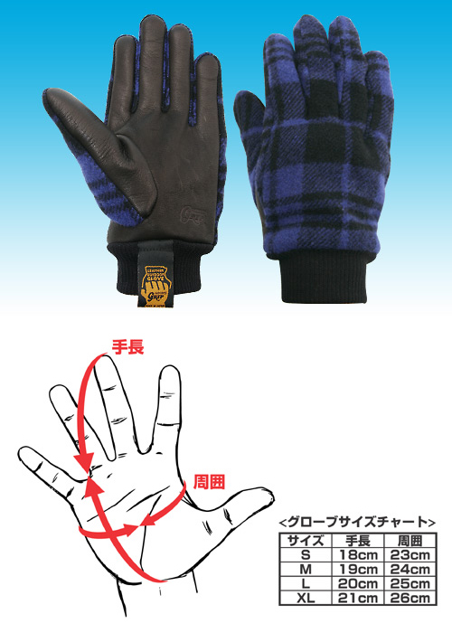 【GRIP SWANY】G-5 格紋手套 - 「Webike-摩托百貨」
