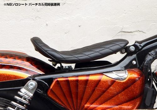 【EASYRIDERS】單座固定座套件 - 「Webike-摩托百貨」