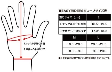 【EASYRIDERS】ER技師手套【3rd EYE】 - 「Webike-摩托百貨」