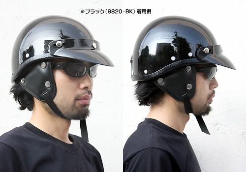 【EASYRIDERS】附帽簷警用安全帽 - 「Webike-摩托百貨」