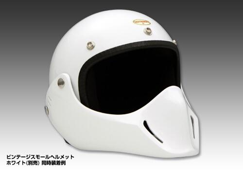 【EASYRIDERS】安全帽專用下巴 - 「Webike-摩托百貨」