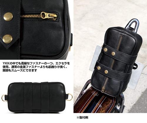 【EASYRIDERS】旅行包 - 「Webike-摩托百貨」