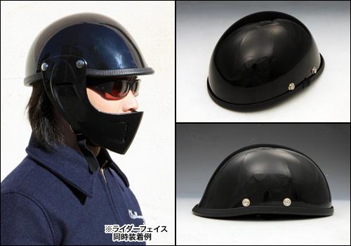 【EASYRIDERS】Chain head安全帽 - 「Webike-摩托百貨」