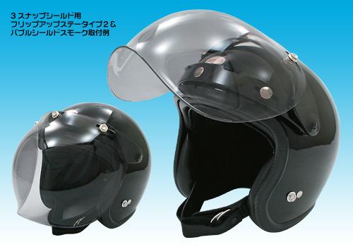 【EASYRIDERS】泡泡安全帽鏡片 藍色 - 「Webike-摩托百貨」