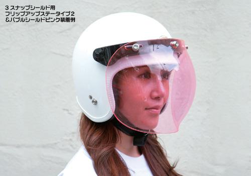 【EASYRIDERS】泡泡安全帽鏡片 Pink - 「Webike-摩托百貨」