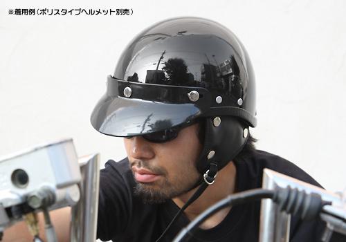 【EASYRIDERS】Round 帽緣 - 「Webike-摩托百貨」