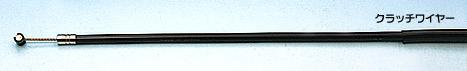 【EASYRIDERS】黑色離合器拉索 (30cmUp) - 「Webike-摩托百貨」