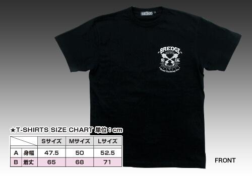 【BREDGE】Keep It Real T恤 - 「Webike-摩托百貨」