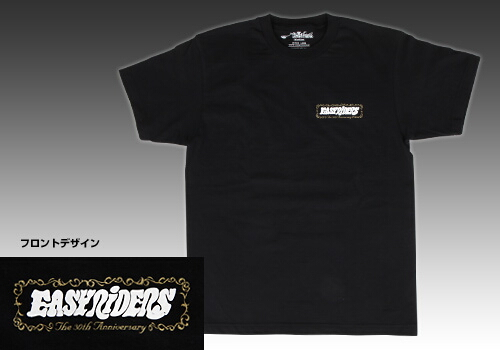 【EASYRIDERS】EROriginal T恤【ERS32】 - 「Webike-摩托百貨」