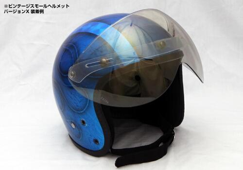 【EASYRIDERS】短版泡泡安全帽鏡片 - 「Webike-摩托百貨」