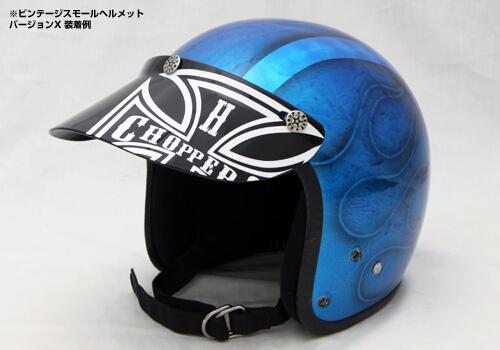 【EASYRIDERS】Monster帽緣 - 「Webike-摩托百貨」