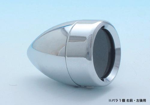 【EASYRIDERS】短版方向燈 【無燈眉】 - 「Webike-摩托百貨」