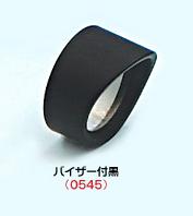 【EASYRIDERS】短版方向燈用外框【燈眉/黒】 - 「Webike-摩托百貨」
