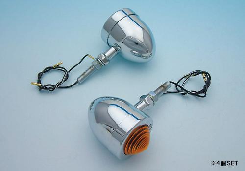 【EASYRIDERS】方向燈 (附支架/4個一組) - 「Webike-摩托百貨」