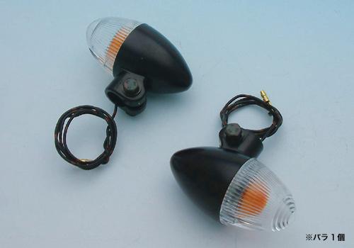【EASYRIDERS】Chopper 方向燈 黑色【無支架/Rose1個】 - 「Webike-摩托百貨」