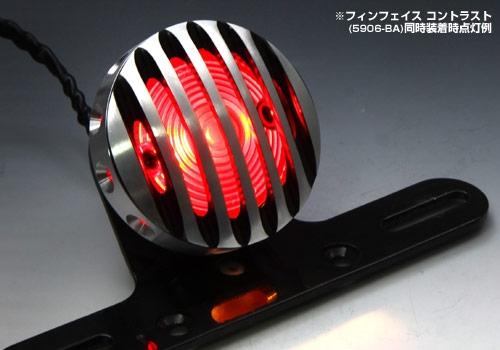 【EASYRIDERS】燈泡式Drilled fin尾燈 - 「Webike-摩托百貨」