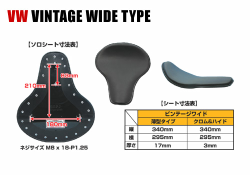 【EASYRIDERS】VW 單座坐墊 (薄型 素面 棕色) - 「Webike-摩托百貨」