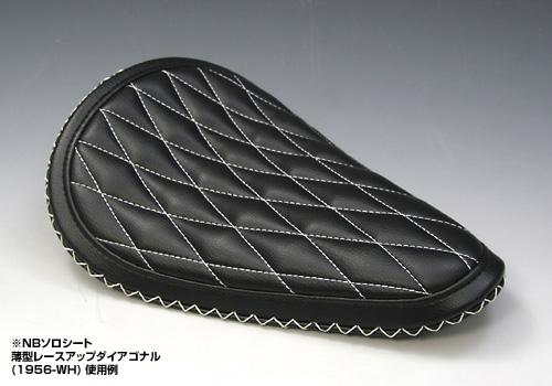 【EASYRIDERS】單座坐墊用 薄型海綿 - 「Webike-摩托百貨」