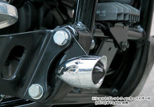 【EASYRIDERS】前腳踏固定座 方向燈支架 - 「Webike-摩托百貨」