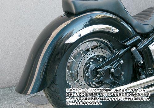【EASYRIDERS】FLH Style 後土除套件 (Type A) - 「Webike-摩托百貨」