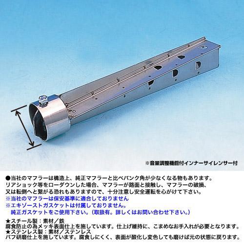 【EASYRIDERS】直線加速式樣排氣管 - 「Webike-摩托百貨」