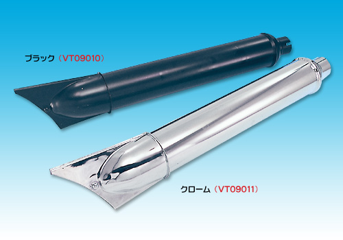 【EASYRIDERS】Knuckle-style 排氣管尾段 (黒) - 「Webike-摩托百貨」