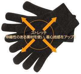 【ETHOS】EZ HEAT 內層發熱手套 - 「Webike-摩托百貨」