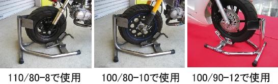 【ETHOS】Easy Stand Helper 駐車架(Mini) - 「Webike-摩托百貨」