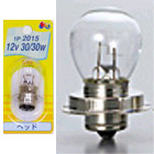 白熱電球 [ヘッド球] RP30 P15D25-3